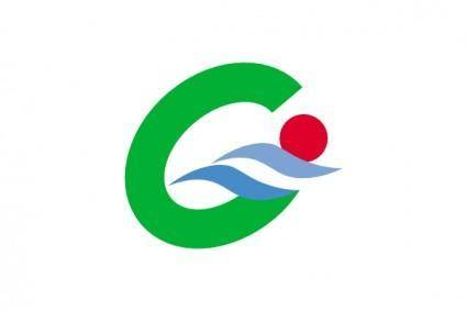 Flag Of Goto Nagasaki clip art