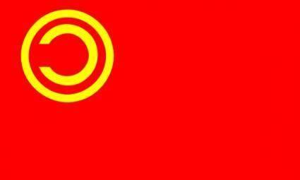 free vector Copyleft Commie Flag clip art
