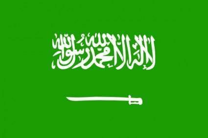 free vector Saudi Arabia clip art