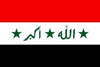 Iraq clip art