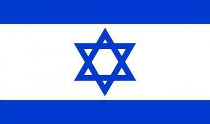 The Official Flag Of Israel clip art