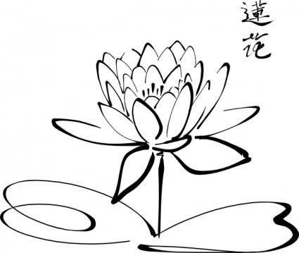 free vector Calligraphy Lotus clip art