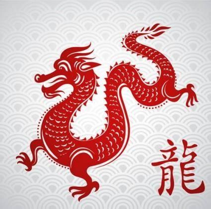free vector Chinese papercut dragon vector
