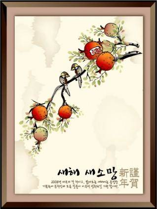 free vector Chinesestyle ink paintings auspicious 10