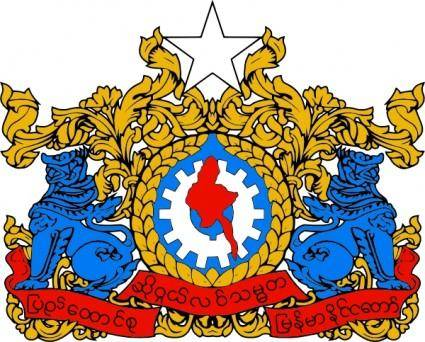 Coat Of Arms Of Myanmar clip art