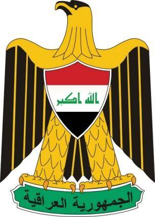 Coat Of Arms Emblem Of Iraq clip art