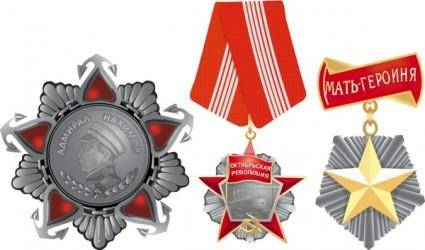Military medal of vector
