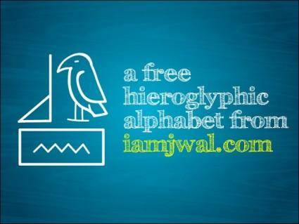A Stylized Egyptian Hieroglyphic Alphabet