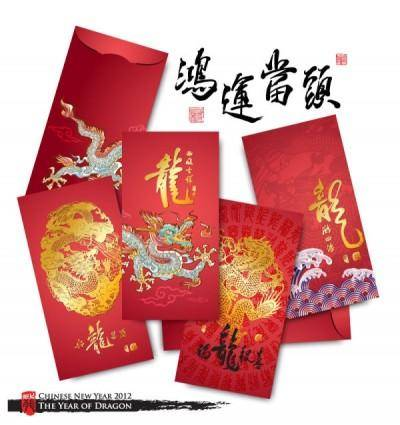free vector Year of the dragon red envelope template 04 vector