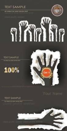 free vector Paper fingerprint vector