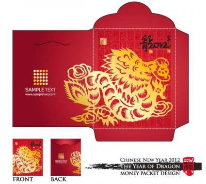 free vector Year of the dragon red envelope template 03 vector