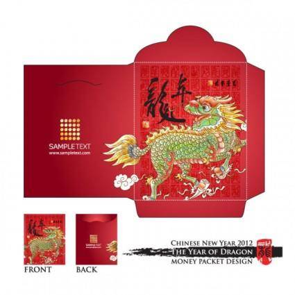 Year of the dragon red envelope template 05 vector