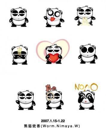 free vector Panda icon