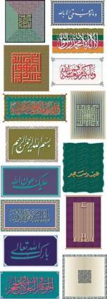 The arab pattern vector