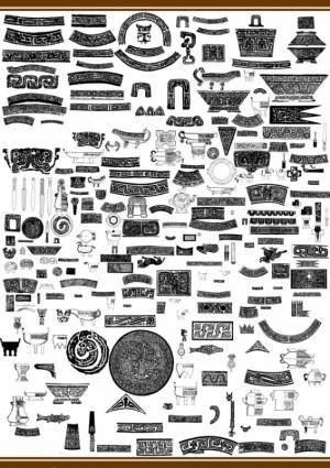 Over a hundred original social patterns vector shall