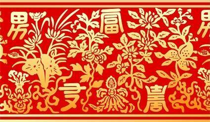 Chinese classical pattern vector wealth patterns