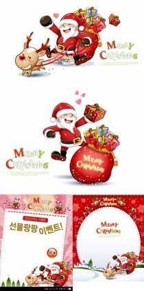 free vector Cute snowman and santa claus 03 christmas vector