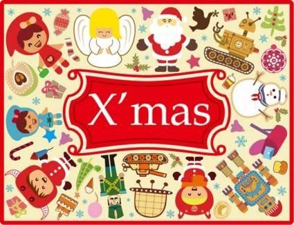 free vector Cute christmas vector