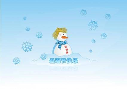 free vector Free snowy chinese christmas