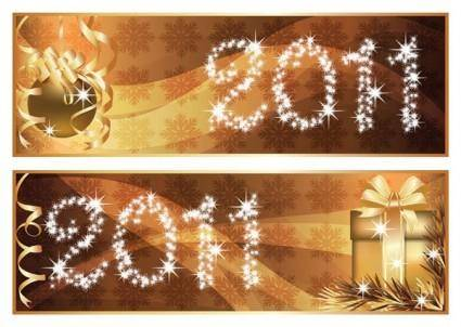 Christmas 2011 word flash banner vector