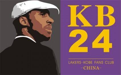Kobe bryant silhouette vector