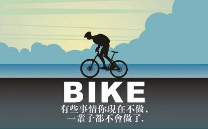 free vector Bike bike humanoid silhouette vector
