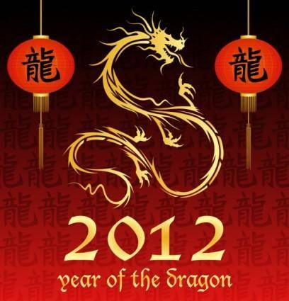 free vector 2012 year of the dragon 03 vector