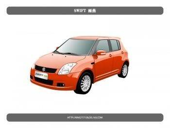 free vector Suzuki Swift Vector
