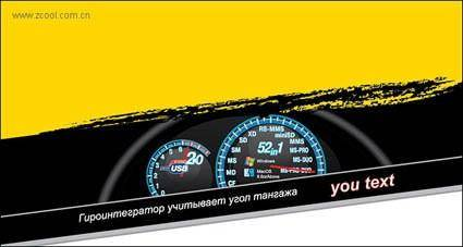 Alternative speedometer vector material