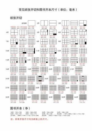 free vector Common paper open cut and books folio size