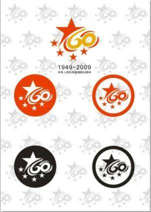 free vector 60th anniversary vector logo