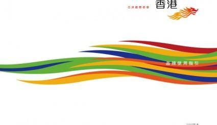 City logo fullvi vector
