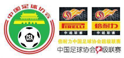 free vector Chinese football association super league in a league logo vector