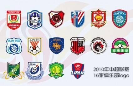 free vector 2010 super league 16 clubs vector logo