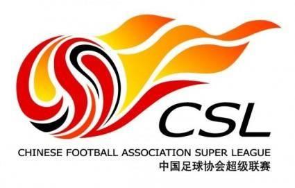 free vector Super league logo vector