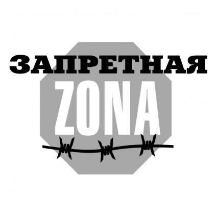 free vector Zapretnaya zona