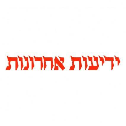 free vector Yedioth ahronot