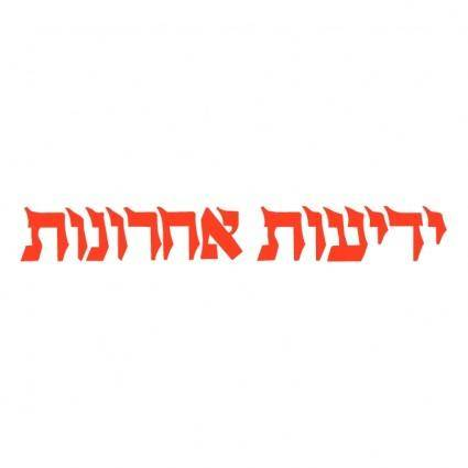 free vector Yediot achronot