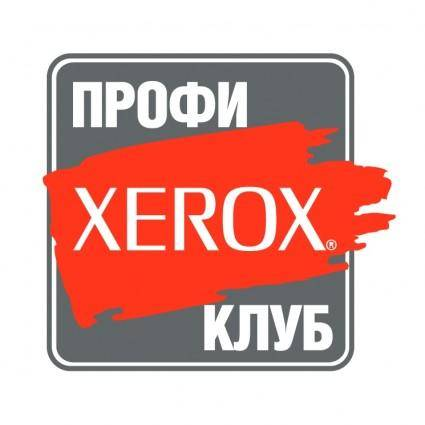 Xerox profi club