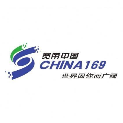 Wang china 169