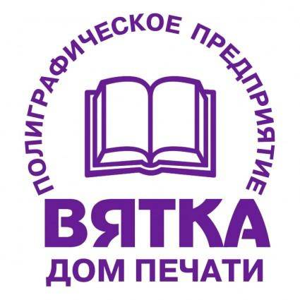 free vector Vyatka dom pechati