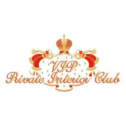 free vector Vip privat interior club