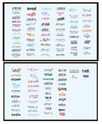 Art font vector