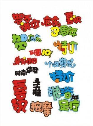 Pop font art font