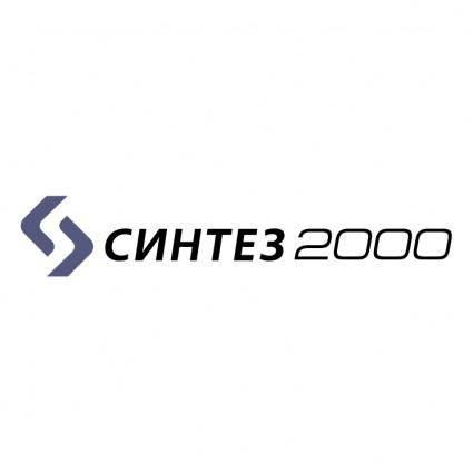 free vector Sintez 2000