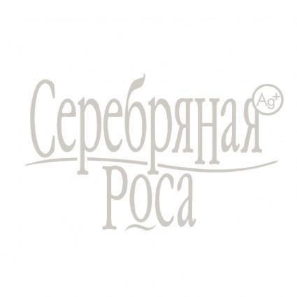 Serebryanaya rosa 0