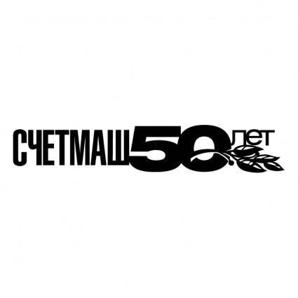 free vector Schetmash 50 years