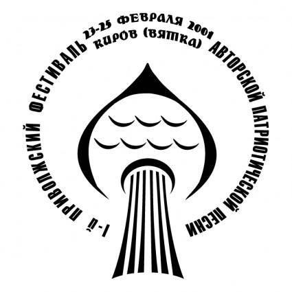 free vector Privolgsky festival avtorskoy pesni