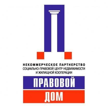 free vector Pravovoj dom