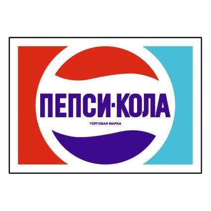 free vector Pepsi cola 0